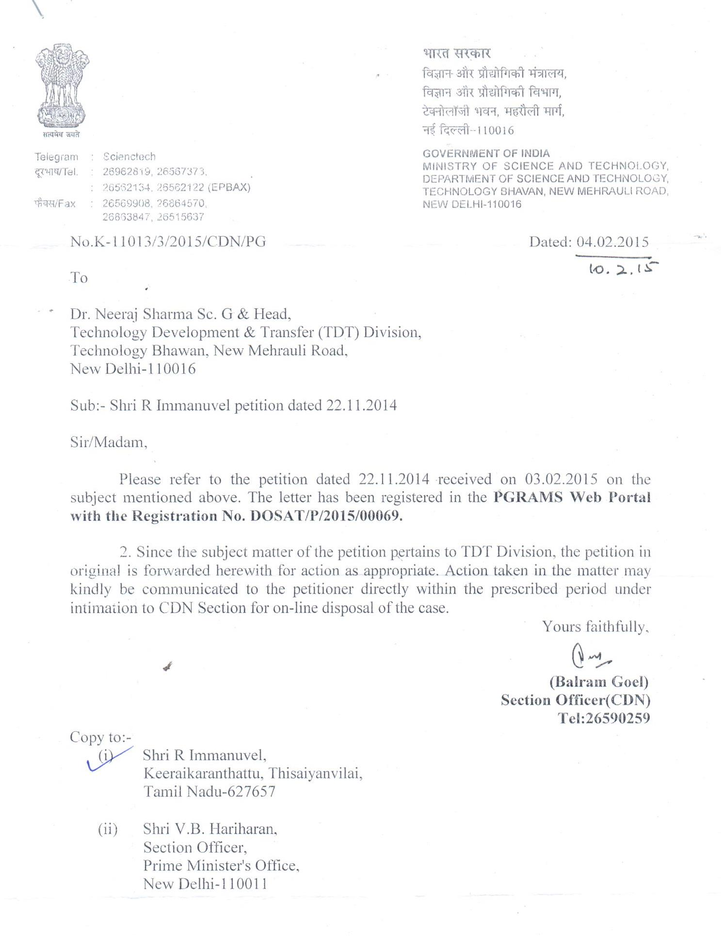 Dept of Science and Tech - complaint registering details